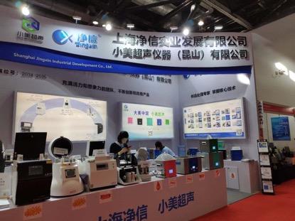 第十七届中国国际科学仪器及实验室装备展览会成功举办